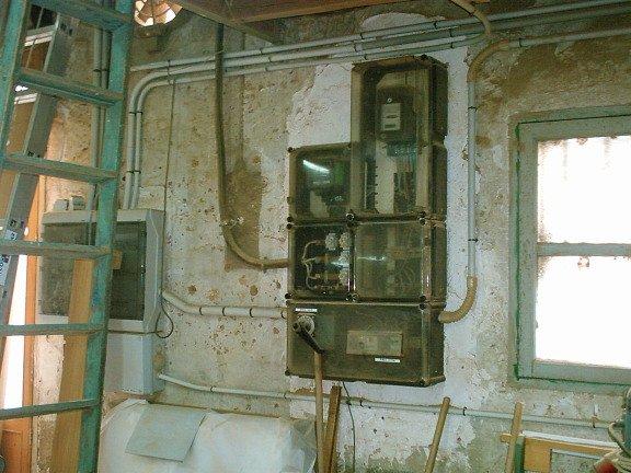 ELECTRICIDAD (1) RIESGO ELECTRICO