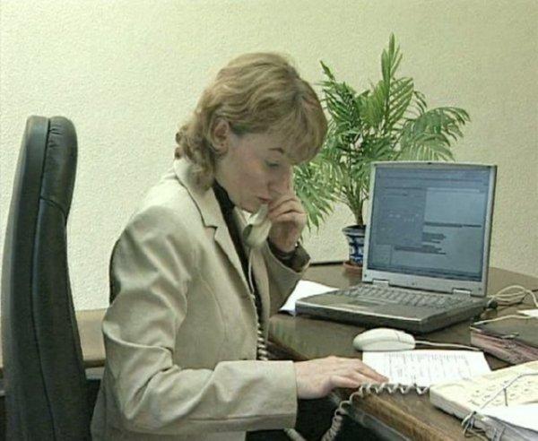 Oficina 01 136 of 253 imagenes fotos prevencion for Telefono oficina